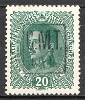 1919 Romanian Occupation of Ukraine Kolomyia CMT 60 h on 20 H (Black Ovp)