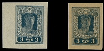 RSFSR Issues, 1922, definitive issue, worker, two imperf essays of 3r in blue