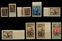 Soviet Union, 1928, black or red surcharges 8k, complete sets of three and six