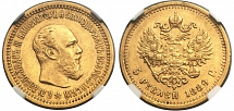 Russia 1889 (AG), Alexander III, 5 roubles, uncirculated gold coin, AG initials
