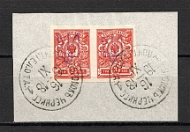 Kiev Type 2 - 3 Kop, Ukraine Tridents Cancellation VORONOK CHERNIGOV Pair