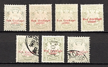 1876-1903 Bavaria Germany Official Stamps (MH/Cancelled)