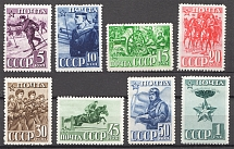 1941 USSR 23rd Anniversary of the Red Army and Navy (Full Set)