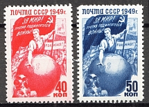 1949 USSR The Defense of the World Peace (Full Set, MNH)