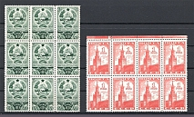 1941 USSR Blocks Part of Sheet (MNH)