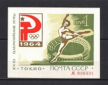 1964 Tokyo Olympic Games Green, Soviet Union USSR (Block, Sheet, MNH)