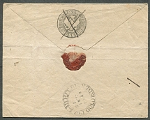 No. 4, which passed the post, is one of the 5 known. Postal stationery # 4 was s