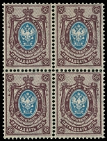 Imperial Russia 1904, 15k, printed on vertically laid paper, block of four