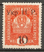 1918 Kolomyia West Ukrainian People's Republic 10/6 H (Signed, CV $1870)