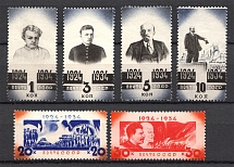 1934 USSR 20th Anniversary of the Death of Lenin (Full Set)