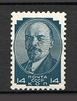 1929 USSR Definitive Issue (Full Set)