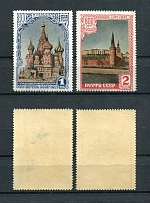 1947 USSR. 800th anniversary of Moscow. Solovyov 1174, 1175. Stamps