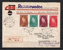 1937 Registered Letter Moscow-USA, SFA Dispatch, Dzerzhinsky Memorial Series (469-472 Zagorsky)