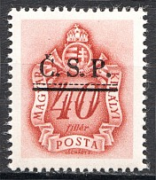 1945 Roznava Slovakia Ukraine CSP Local Overprint 40 Filler (MNH)