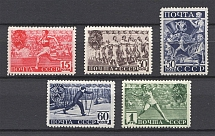 1940 USSR Soviet Youth Sport `GTO` Issue (Perforation 12.5, Full Set)