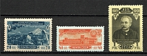 1950 30th Anniversary of the Armenian SSR (Full Set, MNH)