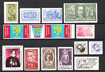 1963-73 Ukraine Underground Post (Full Sets, MNH/MH)