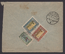 1920. Azerbaijan. Envelope from Baku (ZhDPO) to Tiflis. 1920. Azerbaijan. The envelope was sent on 01/29/1920 from Baku
