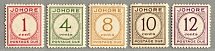 1938, 1 c. - 12 c., full set of (6), MNH, very well centred and fresh, XF!.