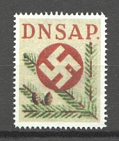 1940 National Socialist Workers' Party of Denmark DNSAP Christmas Swastika (MNH)