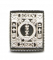 1874 Japan 20 Sen (Sterling Silver Miniature, Greatest Stamps of The World)