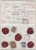 1917 Czech Republic. International postage (cash letter). Monastyryshche, Kiev p