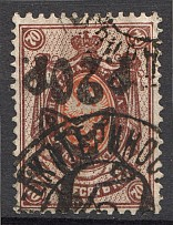 1922 20 Rub (Typographic Inverted Overprint, Signed, Cancelled)