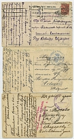 3 shipments with cancellation of the PPK region of the city of Odessa. Rare ship