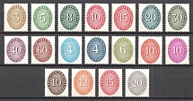 1927-33 Germany Weimar Reich Official Stamps (CV $90, Full Set)