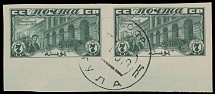 Soviet Union 10TH ANN. OF THE OCTOBER REVOLUTION:  1927, 7k, imperf pair on thin