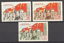 1950, USSR, For the Democracy and Socialismus (Full Set, MNH)