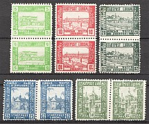 1919 Liuboml Ukraine Inverted Values Error (Full Set, Se-tenants, CV $220)