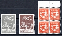 DÄNEMARK, Michel no.: 180-81 MNH, Cat. value: 398€
