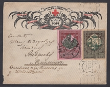 1914. Illustrated envelope 'FOR THE BENEFIT OF THE COMMUNITY OF ST. EUGENIA. WAR 1914 'sent. 12/25/1914 from Moscow to