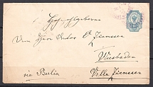 1900 Russia Cover Telegraph Office Berlin