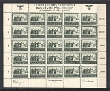 1943-44 Germany General Government Full Sheet 2 Zl (MNH)
