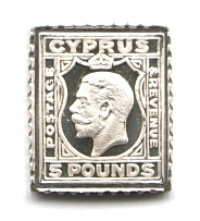1924-28 Cyprus 5 P (Sterling Silver Miniature, Greatest Stamps of The World)