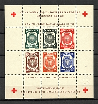 1945 Poland Dachau Red Cross Camp Post Block with Watermark (Perf, MNH)