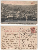 1912 Russian Empire. Russian occupation of Turkish Armenia. Mailpiece (open lett