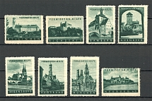 `Vermissten-Hilfe` Stamps-Labels for Charity Green (MNH/MVLH)