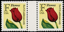 1990-91, Flower, rate ''F'' (29c) multicolored, perforated proof in horizontal gutter pair, lightly folded between left stamp and gutter, full OG