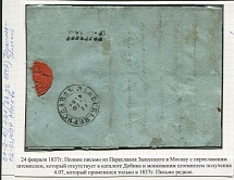 1837. Private letter from Pereslavl Zalessky to Moscow. 1837. A private letter w