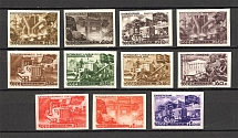1947 USSR The Reconstruction (Imperf, Full Set, MNH)
