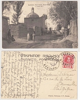 1913 Russian Empire. International postage (open letter). Andizhan - Brussels.