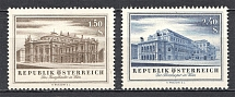 1955 Austria Architecture (CV $10, Full Set, MNH)