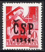 1944 Chust Carpatho-Ukraine 30 Filler (Only 517 Issued, Signed, CV $175, MNH)