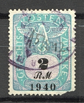 1940 German Reich Court Fee Stamp 2 Rm (Cancelled)