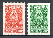 1949 USSR The Belarus Republic (Full Set, MNH)