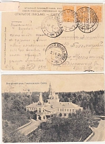 1912 Russian Empire. Open letter. Sergius Posad, Moscow. province - Moscow.