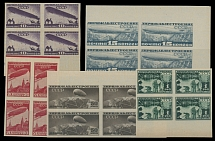 Soviet Union AIRSHIP (DIRIGIBLE) ISSUES: 1931, 10k-1r, imperf complete set of 5
